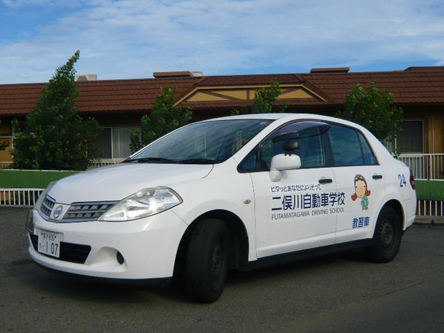 免許 は 一 と 第 種 自動車 普通 第一種・ 第二種運転免許の取得方法・費用・運転できる車などを紹介